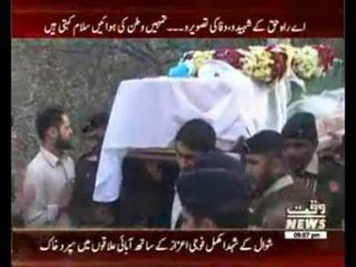 Martyred Captain Umair laid to rest
