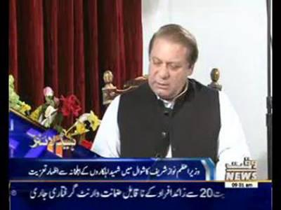 Waqtnews Headlines 09:00 AM 28 February 2016