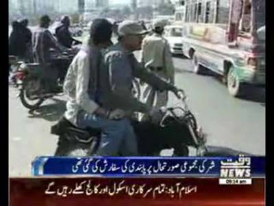Sindh govt bans pillion riding in Karachi from March 1 to 4