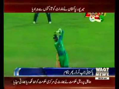Asia Cup 2016: Pakistan defeated UAE by 7 Wickets