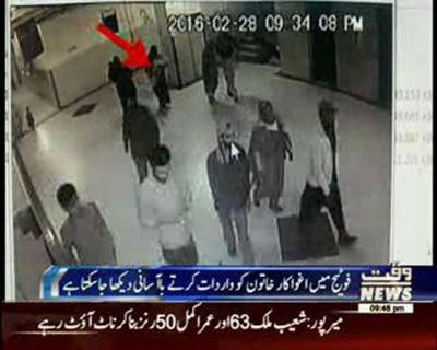 CCT Footage of a Woman Kidnapping newly Born Baby in Jinnah Hospital