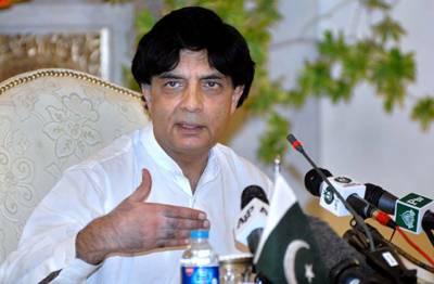 وزیر داخلہ کا پاکستانی شہریت کےلئے درخواست دینے والی بھارتی نژاد بیوہ خاتون کے خط پر نوٹس ,پاکستانی شہریت دینے کا حکم دے دیا