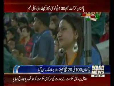 Pakistan become first to play 100 T20i Matches