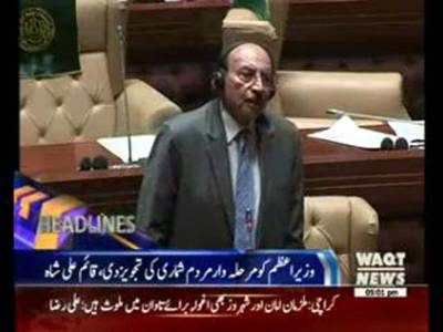Waqtnews Headlines 05:00 PM 01 March 2016
