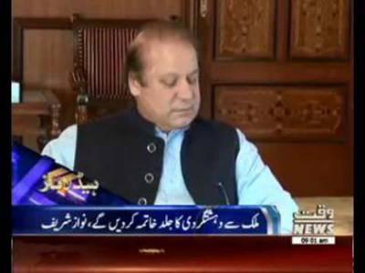 Waqtnews Headlines 09:00 AM 01 March 2016