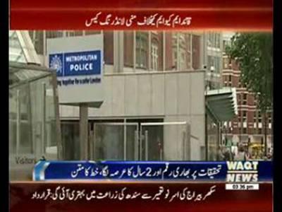 Money Laundering Case Against MQM