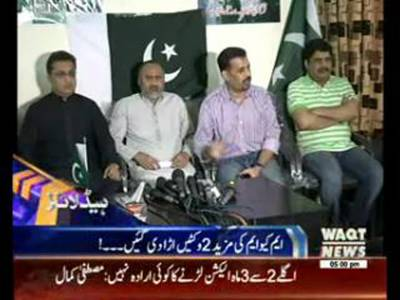 Waqtnews Headlines 05:00 PM 10 March 2016