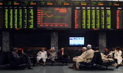 پاکستان اسٹاک مارکیٹ میں ہنڈریڈ انڈیکس تیس پوائنٹس کی کمی سے بتیس ہزار چھ سو اسی پر بند ہوا