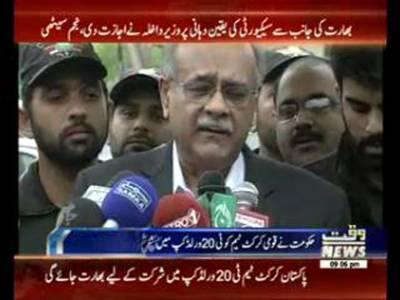 Ch Nisar meeting with Najam Sethi on Cricket