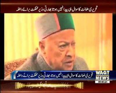 statement of anurag thakur about pakistani cricketer news