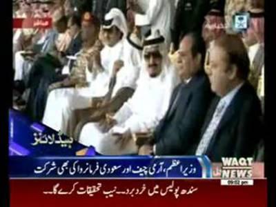 Waqtnews Headlines 09:00 PM 11 March 2016