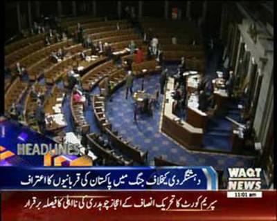 Waqtnews Headlines 11:00 AM 11 March 2016