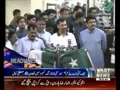 Waqtnews Headlines 09:00 AM 14 March 2016