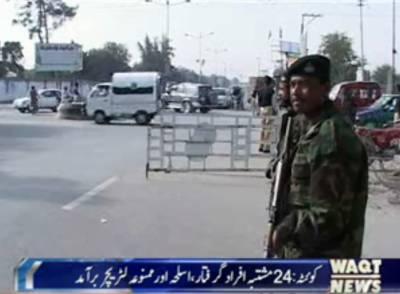 کوئٹہ میں پولیس اورایف سی کےمختلف علاقوں میں سرچ آپریشن کےدوران 24مشتبہ افرادکوگرفتارکرلیاگیا
