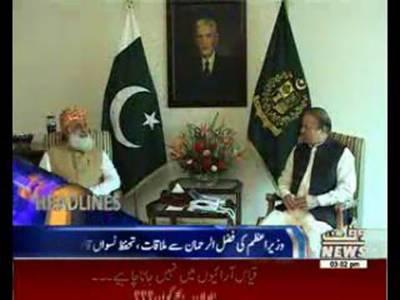 Waqtnews Headlines 03:00 PM 14 March 2016