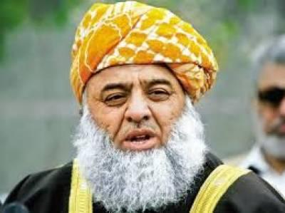 مولانا فضل الرحمان نےکہا ہے کہ حکومت نےحقوق نسواں بل پرتحفظات دورکرنےکیلئےکمیٹی بنادی