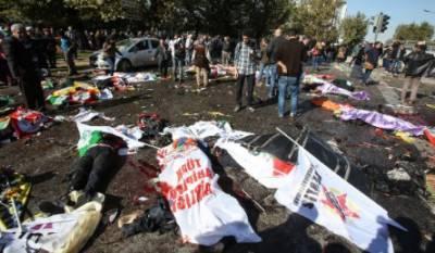 ترک دارالحکومت انقرہ میں خودکش کار بم دھماکے ,ہلاکتوں کی تعداد سینتیس ہوگئی,ایک سو پچیس افراد زخمی,وزیراعظم احمد داؤد اوغلو کا دہشتگرد حملے کا الزام کُرد باغیوں اور شامی جنگجوؤں پر عائد