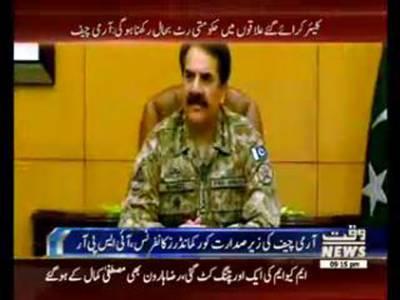COAS Pakistan Chairs High Level Meeting