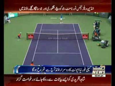 Indian Wells Tennis Tournament