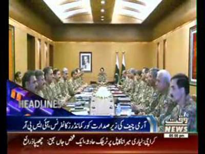 Waqtnews Headlines 05:00 PM 14 March 2016