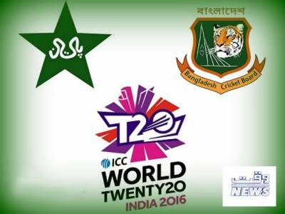 پاکستان ٹیم بنگلہ دیش کے خلاف میچ سے ورلڈ ٹی ٹوئنٹی میں اپنا سفر شروع کررہی ہے