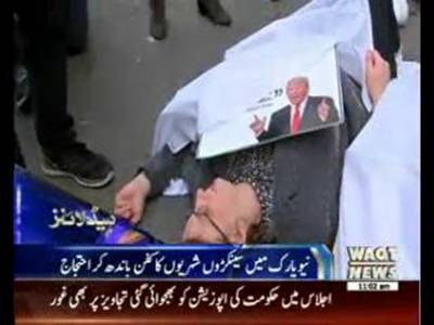Waqtnews Headlines 11:00 AM 17 March 2016