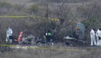 ایکواڈورمیں طیارے حادثہ میں ہلاک ہونےوالوں کی لاشیں دارالحکومت کویٹو پہنچ گئیں