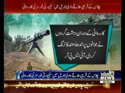 Army launches targeted operation in Chilas