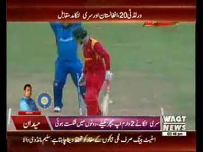 ICC World T20 2016 Sri Lanka vs Afghanistan