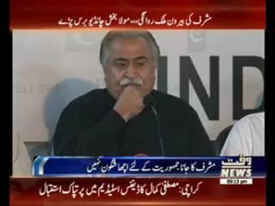 Mola Bux talk about Musharraf