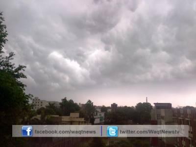 لاہور سمیت پاکستان کے کئی شہروں میں وقفے وقفے سے بارش کا سلسلہ جاری۔