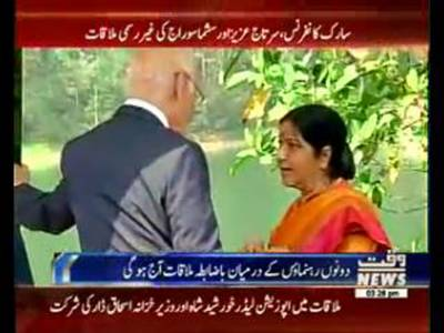 SAARC meet Sushma Swaraj to raise Pathankot attack issue with Sartaj Aziz