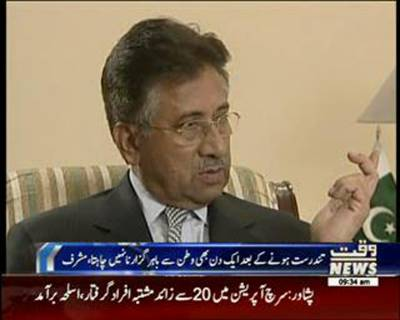 Will not Spend a Single Day in Abroad after Treatment: Pervez Musharraf