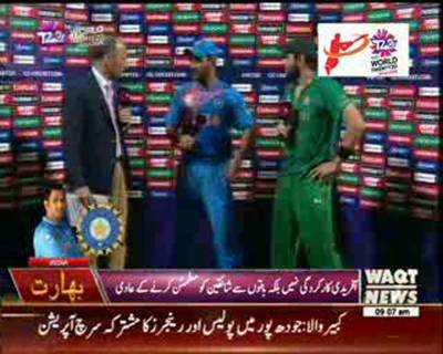 ICC World T20 2016: India beat Pakistan by six wickets at Eden Gardens