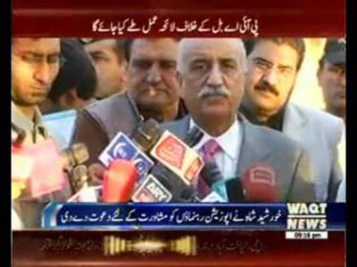 Khursheed Shah talk about PIA Privatization