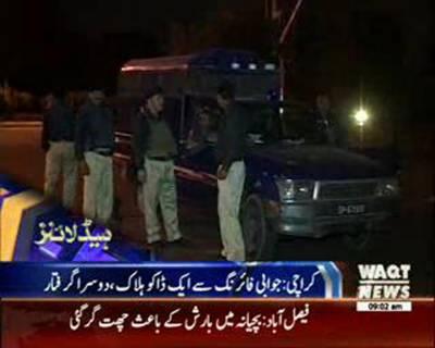 Waqtnews Headlines 09:00 AM 20 March 2016