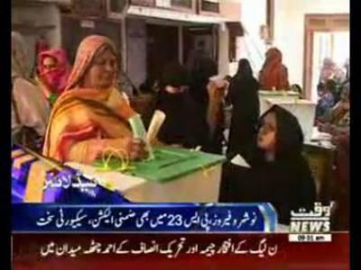 Waqtnews Headlines 09:00 AM 22 March 2016
