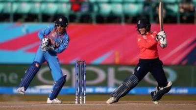 ورلڈ ٹی ٹونٹی میں ویمن کے میچ میں انگلینڈ نے بھارت کو دو وکٹوں سے شکست دے دی