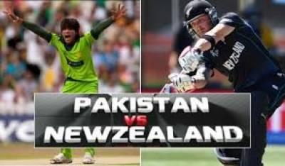 ICC ورلڈ ٹی20 میں آج پاکستان کرکٹ ٹیم اپنااہم میچ نیوزی لینڈ سےکھیلےگی