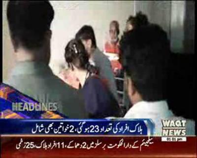 Waqtnews Headlines 01:00 PM 22 March 2016