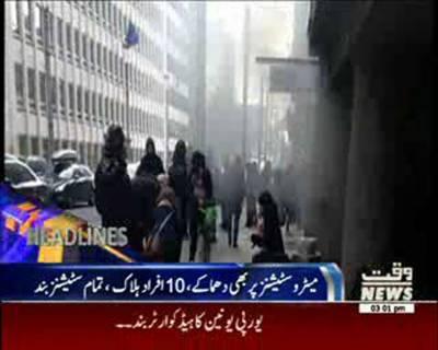 Waqtnews Headlines 03:00 PM 16 March 2016