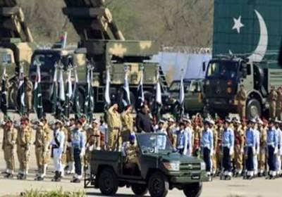 ملک بھرمیں یوم پاکستان ملی جوش وجذبےسےمنایاجارہاہے.شکرپڑیاں میں یوم پاکستان کےموقع پرشاندارپریڈ کااہتمام کیاگیا