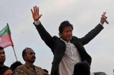 ہماری غلطیوں کی وجہ سےپاکستان کابراحال ہواہے،نوجوان وہ غلطیاں نہ کریں جوماضی میں کی گئیں:عمران خان
