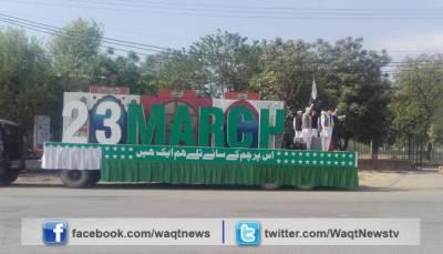لاہورکےعلاقےلبرٹی میں یوم پاکستان پرخصوصی پریڈ کااہتمام کیا گیا