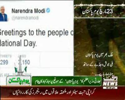 PM Narendra Modi greets Pakistan on national day