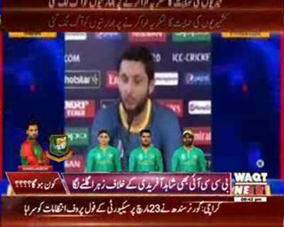 Cricket Ka Waqt:Anurag Thakur blasts Shahid Afridi for Kashmir comments