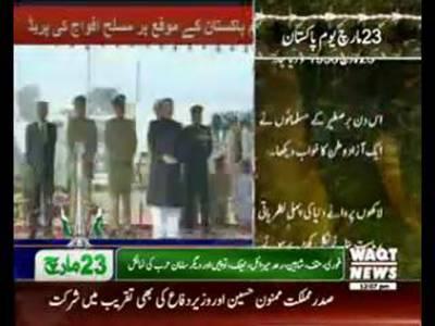 Pakistan Day parade underway in Islamabad
