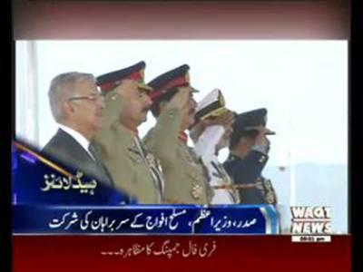 Waqtnews Headlines 09:00 PM 23 March 2016
