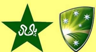 پاکستان ٹیم آج آسٹریلیا کےخلاف اپناآخری اہم میچ کھیل رہی ہے.آسٹریلیا پہلےبیٹنگ کرےگی