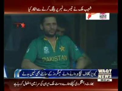 Shoaib Malik Refuse to Play at No.3 Agianst AUS